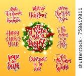 merry christmas decoration... | Shutterstock .eps vector #758619811