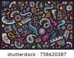 colorful vector hand drawn... | Shutterstock .eps vector #758620387