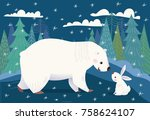 vector christmas card with... | Shutterstock .eps vector #758624107