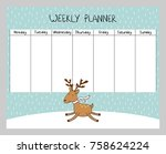 cute christmas and holiday...   Shutterstock .eps vector #758624224
