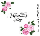 valentine's day   hand drawn... | Shutterstock .eps vector #758625301