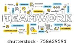 work people together concept.... | Shutterstock .eps vector #758629591