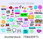 cute planner sticker. schedule... | Shutterstock .eps vector #758630971