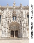 the ornate south portal of... | Shutterstock . vector #758633029