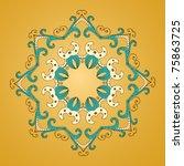 vector beautiful ornamental... | Shutterstock .eps vector #75863725