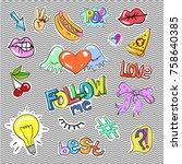 vector set of vintage pop art...   Shutterstock .eps vector #758640385