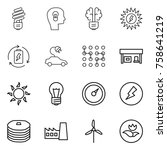 thin line icon set   bulb  head ... | Shutterstock .eps vector #758641219