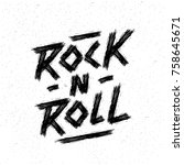 monochrome rock music print ... | Shutterstock .eps vector #758645671