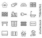 thin line icon set   wireless...   Shutterstock .eps vector #758646961
