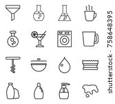 thin line icon set   funnel ... | Shutterstock .eps vector #758648395