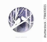 hello winter abstract paper cut ... | Shutterstock .eps vector #758653021