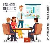 business meeting. teamwork.... | Shutterstock . vector #758653864