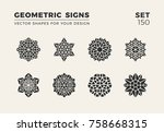 set of eight minimalistic... | Shutterstock .eps vector #758668315