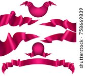 realistic red decorative ribbon ... | Shutterstock .eps vector #758669839
