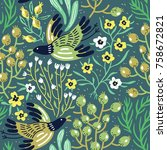 vector floral seamless pattern... | Shutterstock .eps vector #758672821