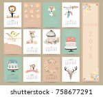colorful pastel monthly... | Shutterstock .eps vector #758677291