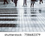 concept   make your own path ... | Shutterstock . vector #758682379