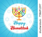 hanukkah greeting card menorah... | Shutterstock .eps vector #758691397