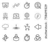 thin line icon set  ... | Shutterstock .eps vector #758699329