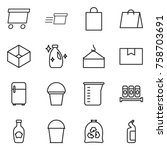 thin line icon set   delivery ... | Shutterstock .eps vector #758703691