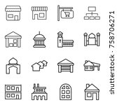 thin line icon set   shop ... | Shutterstock .eps vector #758706271