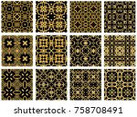 set golden textured curls.... | Shutterstock . vector #758708491