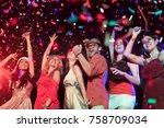 in selective focus of cheerful... | Shutterstock . vector #758709034