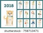shiba inu dogs calendar set... | Shutterstock .eps vector #758713471