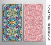 vertical seamless patterns set  ...   Shutterstock .eps vector #758719147