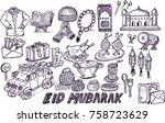 eid mubarak  sketch