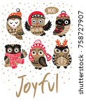 holiday card with hand drawn... | Shutterstock .eps vector #758727907