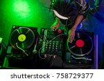 overhead view of professional... | Shutterstock . vector #758729377