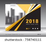 cover calendar 2018 template.... | Shutterstock .eps vector #758740111