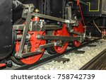 locomotive wheels are close up. ... | Shutterstock . vector #758742739