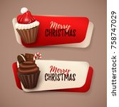 set of vector banners with... | Shutterstock .eps vector #758747029