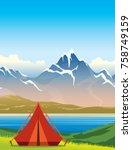 red tourist tent  green grass ... | Shutterstock .eps vector #758749159