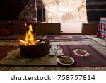 Campfire In A Bedouin Tent In...
