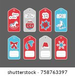christmas gift tags set with... | Shutterstock .eps vector #758763397