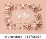 christmas postcard with... | Shutterstock .eps vector #758766097