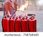 the fire extinguisher on fire... | Shutterstock . vector #758768185
