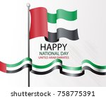 united arab emirates national... | Shutterstock .eps vector #758775391