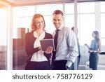 happy business people working... | Shutterstock . vector #758776129