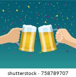 human hands with glass beer... | Shutterstock .eps vector #758789707