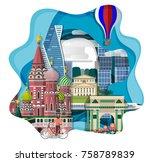 travel infographic  amazing ...   Shutterstock .eps vector #758789839