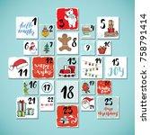 christmas advent calendar. hand ...   Shutterstock .eps vector #758791414
