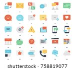 vector set of message bubbles... | Shutterstock .eps vector #758819077