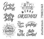 vector set of holidays...   Shutterstock .eps vector #758821465