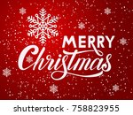 hand drawn lettering   merry... | Shutterstock .eps vector #758823955