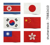 Nation Flag   Asia 01  . Tag...