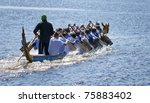 dragon boat racing | Shutterstock . vector #75883402